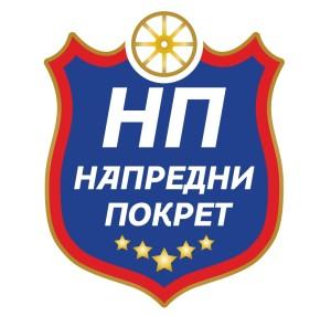 napredni_pokret_logo (1)
