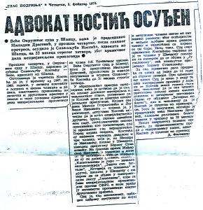zeka disident