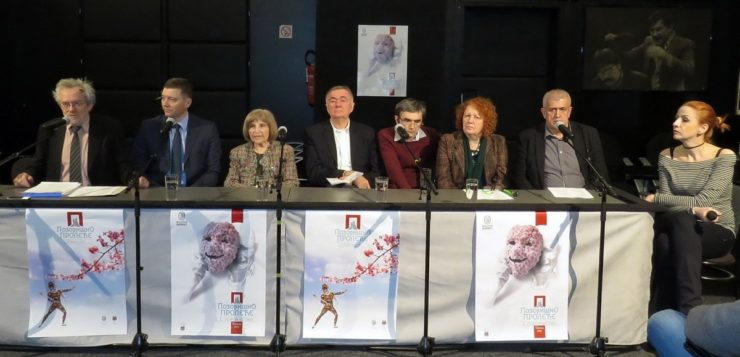Najavljen drugi teatarski festival Pozorišno proleće