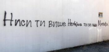 Nećemo dozvoliti da ljudi koji uništavaju imovinu građana Šapca preuzmu upravljanje gradom